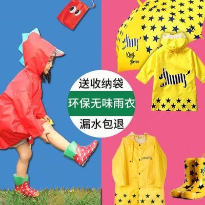 儿童雨衣雨鞋雨伞套装幼儿园宝宝男童女童小孩小学生防水雨披雨具