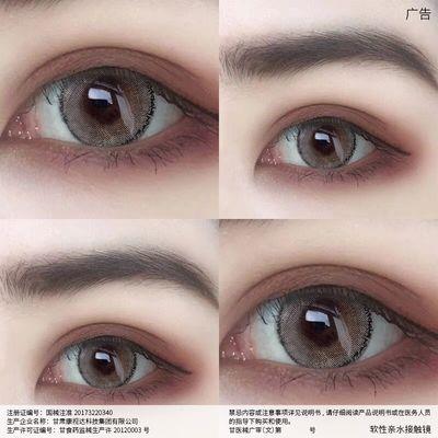黎雾蓝美瞳混血网红同款女大小直径13.8mm年抛近视隐形眼镜K