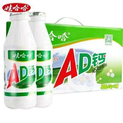 【新品特惠】娃哈哈AD钙奶饮料220g*24瓶含乳饮料牛奶包邮原装