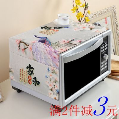 微波炉罩美的格兰仕棉麻烤箱盖巾新品床头柜罩四季通用型防尘罩