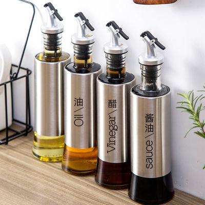 厂家直销日式不锈钢玻璃油壶酱油瓶防漏调味料瓶家用厨房组合套装