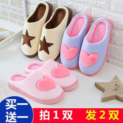 买一送一棉拖鞋女冬季家居家室内防滑月子鞋毛毛鞋地板拖鞋情侣款