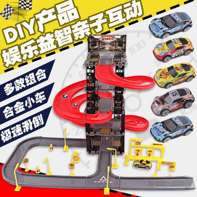 儿童立体轨道城市DIY停车场多层轨道仿真合金车模型儿童玩具礼物