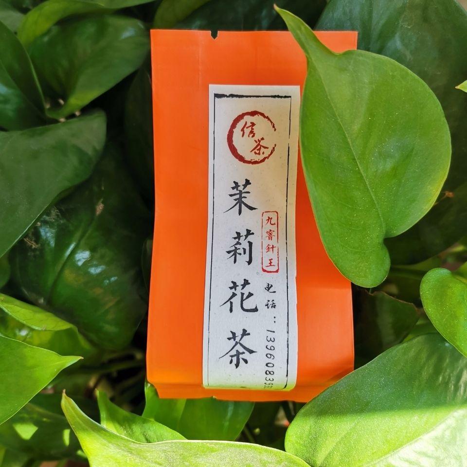 福州茉莉花茶(九窨针王)