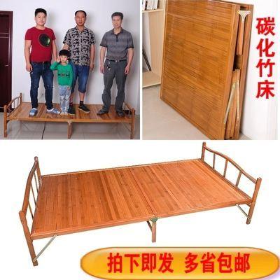 板式懒人凉床成人家用简易竹子床竹床折叠床单人双人午休午睡实木