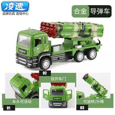 东风导弹儿童回力合金汽车仿真双开门消防救援喷水灭火车模型玩具