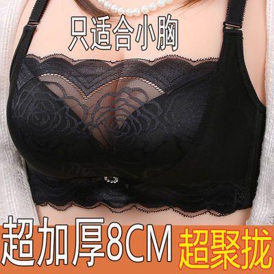 66217/无钢圈超聚拢6cm加厚款文胸小胸平胸超厚8cm特厚调整型内衣女a杯