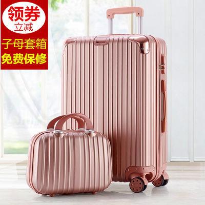 【结实耐用】铝框行李箱女学生拉杆箱万向轮箱子男旅行箱登机箱包主图