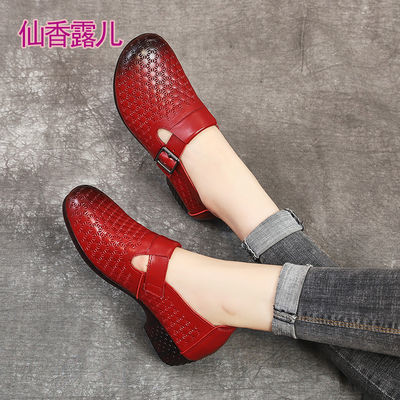 仙香露儿秋款真皮单鞋女士红色妈妈鞋休闲鞋中年舞蹈鞋牛筋底软皮