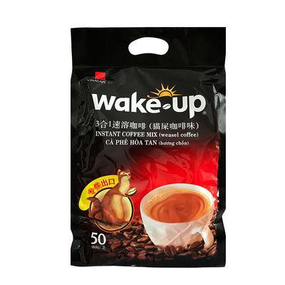 越南猫屎咖啡粉原装进口威拿wake up速溶咖啡粉三合一白咖啡特浓