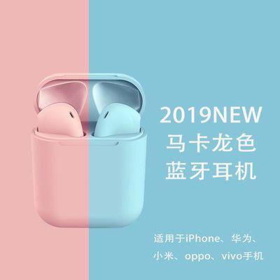 马卡龙蓝牙耳机彩色真无线立体声音运动耳机苹果oppo小米华为通用