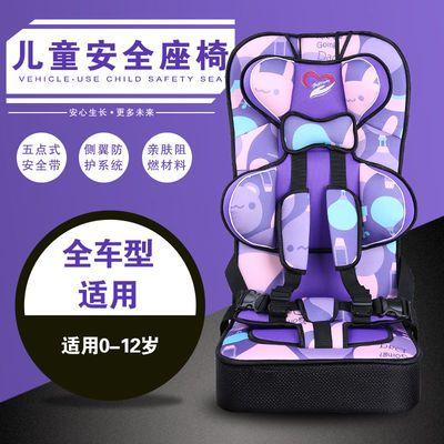 汽车简易方便携带宝宝汽车安全座椅儿童汽车用安全背带座椅增高垫