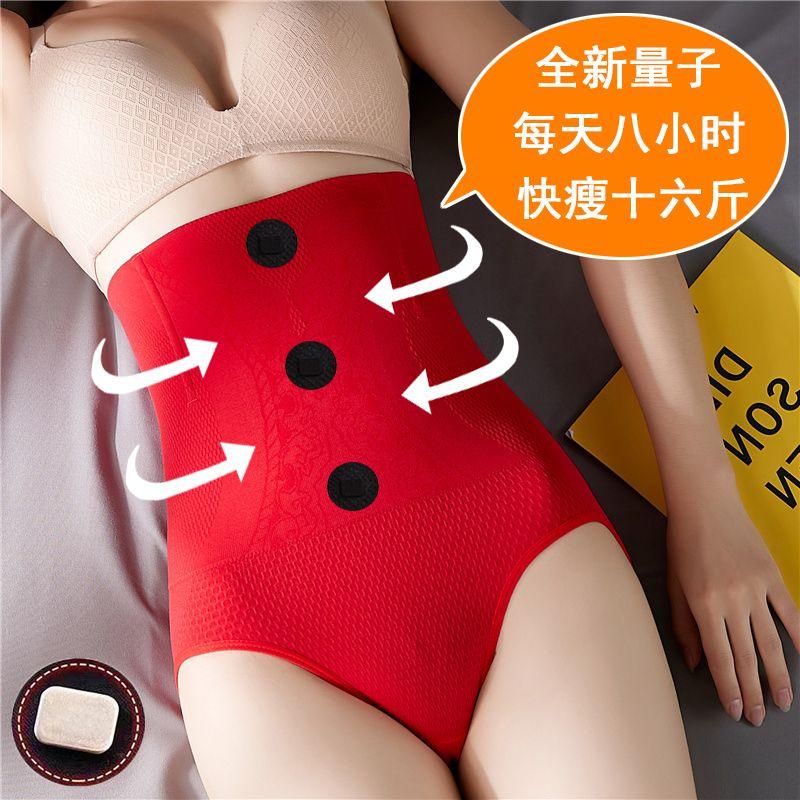快瘦十六斤高腰收腹内裤女燃脂瘦身产后内裤束腰收腹带塑腰减肥裤