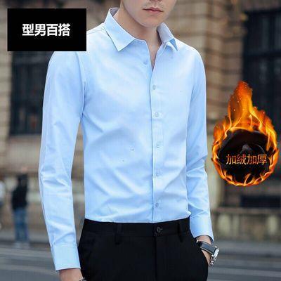 秋冬男长袖加绒不加绒衬衫男士青少年修身韩版休闲学生寸衫百搭潮