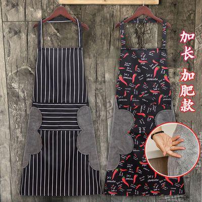 加肥加长围裙可擦手防污防油厨房日式家用做饭工作服韩版定制logo