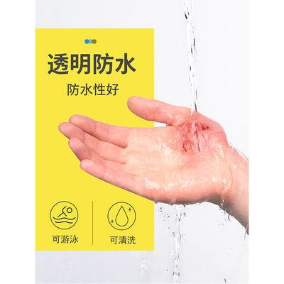 海氏海诺液体创可贴医用家用防水透气消毒伤口愈合隐形洗澡创口贴