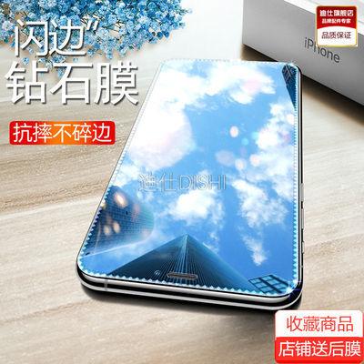 苹果闪钻膜iPhone6/6s/7/7plus/8p/XR 11 Pro Max 钻石边钻钢化膜