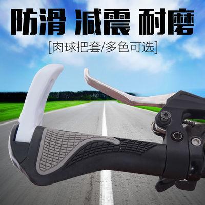 【买送工具】自行车把套山地车把手套骑行装备配件车把单车手把套主图