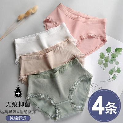 女生内裤纯棉裆中腰学生100%全棉简约蕾丝抗菌莫代尔大码透气日系