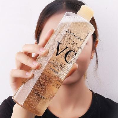 VC水爽肤水保湿湿敷女健康水收缩毛孔化妆喷雾泰国薏仁薏米水美白
