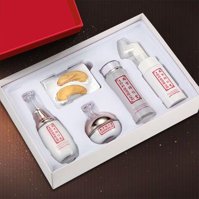 【同仁堂】美白祛斑补水保湿修复护抗皱肤品水乳女士化妆品套装盒