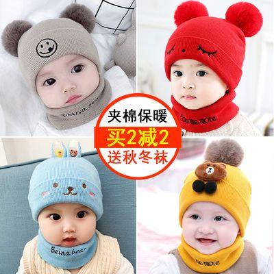 婴儿帽子秋季0-3-6-12个月宝宝儿童帽子男女新生儿毛线帽子冬保暖主图