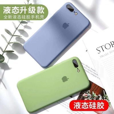 苹果x手机壳iphone8plus液态硅胶max液体7p简约女6sp潮牌防摔XR套
