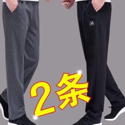 中老年人运动裤男宽松秋季中老人松紧腰男装长裤子爸爸男士休闲裤