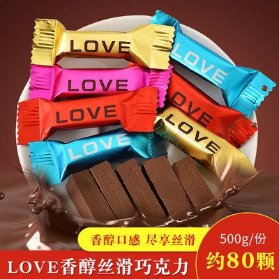 love巧克力500g散装批发婚礼喜糖休闲糖果代可可脂散装批发包邮