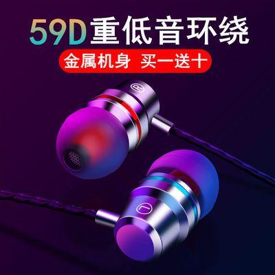 【爆】金属重低音耳机线华为OPPOVIVO手机耳机K歌入耳式耳塞通用