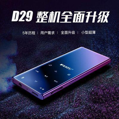 锐族D29 蓝牙触摸屏mp3 mp4音乐播放器 学生款随身听 超薄便携式p
