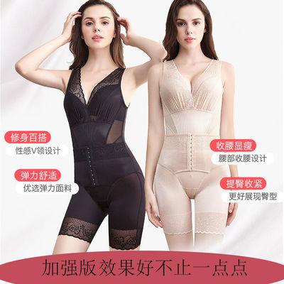 美人计塑身衣正品加强版后脱无痕产后收腹提臀燃脂减肥连体瘦身衣