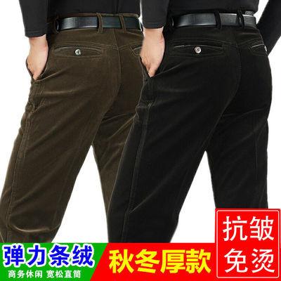 春秋新款中老年弹力条绒男裤子男灯芯绒商务大码中年男士休闲裤