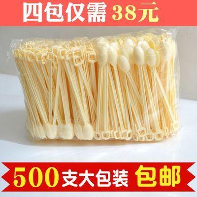 。一次性咖啡勺 搅拌勺 塑料咖啡羹勺子调棒 品尝勺搅拌棒 500支/