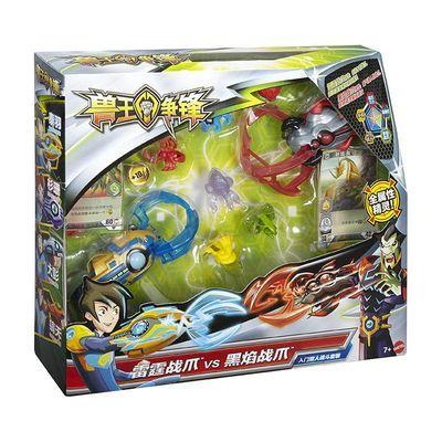 包邮兽王争锋2双人对战套装游戏儿童战爪变形玩具男孩DP47兽王争