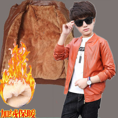 男童皮衣外套加绒加厚冬装新款儿童中大童皮衣夹克男孩时尚PU上衣
