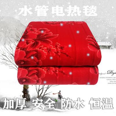 水暖电热毯双人单人无辐射防水循环家用水管电褥子加厚双控水暖毯