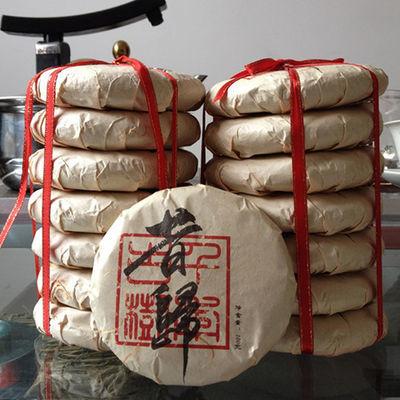 茶叶2012年昔归古树普洱茶生茶饼 临沧纯料春茶 100g/饼*7片