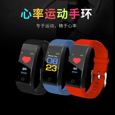 【限时巨惠】智能手环男女心率血压情侣防水运动计步彩屏手环手表