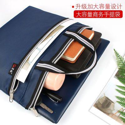 文件袋手提包双层大容量资料袋牛津帆布防水拉链会议包商务文件包