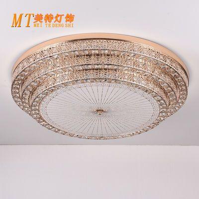 大气水晶灯家用圆形客厅灯餐厅卧室灯现代简约灯具led吸顶灯灯饰