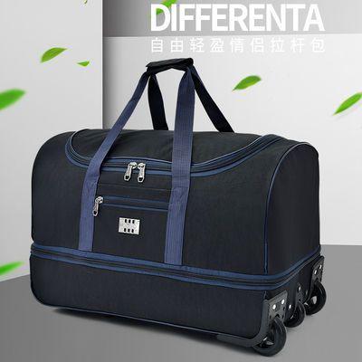 手提拉杆包女登机大容量旅行包轻便可折叠行李包男商务出差行李箱