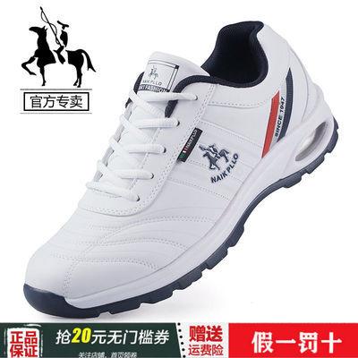 奈客保罗品牌休闲男鞋潮流时尚运动跑步鞋软底小白鞋青年韩版板鞋