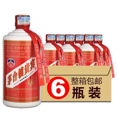 【团酒师】贵州贵宾酒53度酱香型白酒粮食酿造500ML*6瓶整箱酒水
