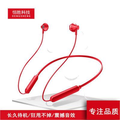 无线蓝牙耳机双耳迷你oppo华为运动超长待机vivo苹果挂脖式耳机线