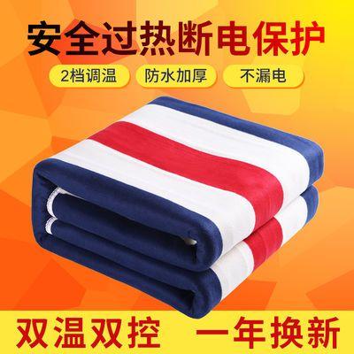 电热毯双人双控家用加大2米三人加厚电褥子宿舍单人女安全无辐射