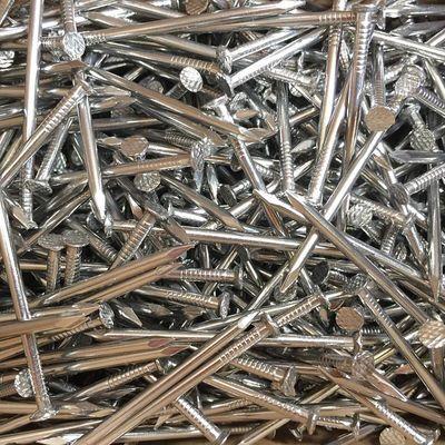 包邮304不锈钢圆钉洋钉铁钉元钉1寸2寸25寸3寸35寸4寸木工钉子钉