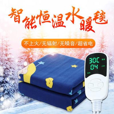 水暖电热毯单人双人三人学生宿舍防水调温水热毯水循环安全电褥子