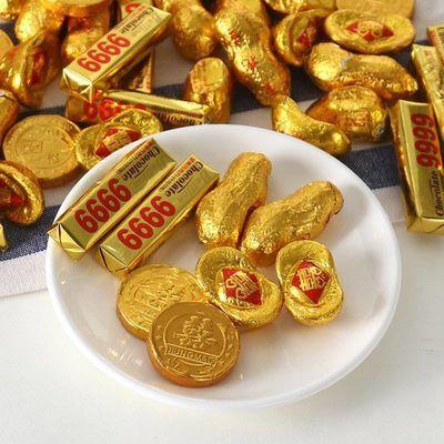 金币巧克力元宝金条爱心花生批发散装巧克力年货.婚庆必备100g
