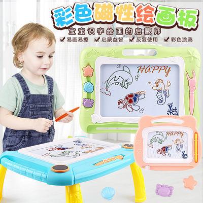 儿童画画板磁性写字板彩色幼儿磁力支架画板宝宝涂鸦板益智玩具